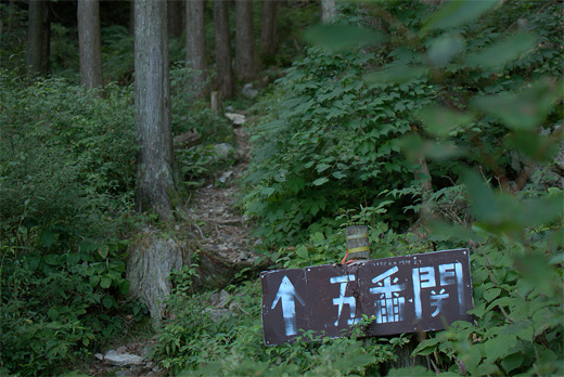 20120915-6.jpg