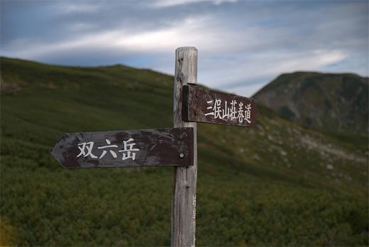 20120921-38.jpg