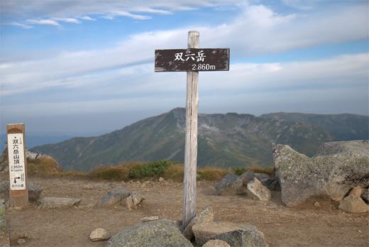 20120921-69.jpg