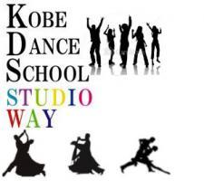 神戸 板宿ダンススクール・スタジオWAY