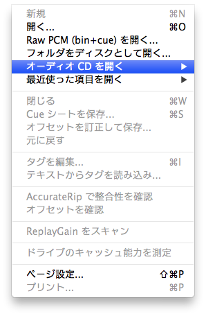 201303250112345.png