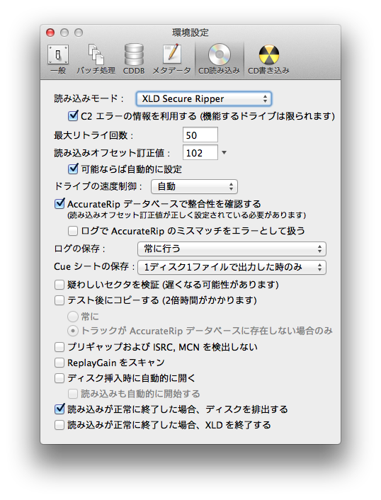 201303260112346.png