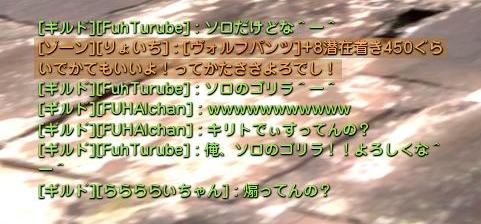 2012111919004042d.jpg