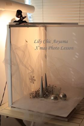 Lily-Chic-Lighting-Tool.jpg