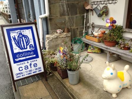 【再訪】cafe colin
