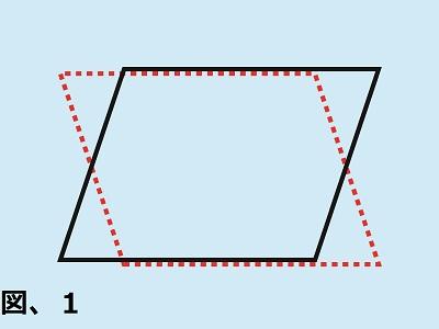 201205271309554ac.jpg