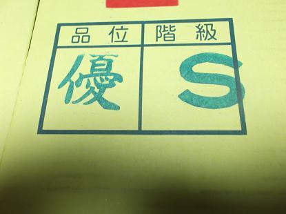 DSCF5502.jpg