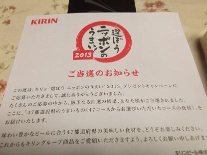 kensyou1.jpg