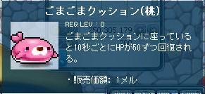 20121116194448555.jpg