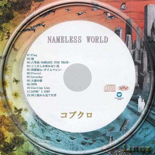 プリント 音楽プリント : の杜コブクロ NAMELESS WORLD(リク ...