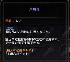 201302030349186e9.jpg