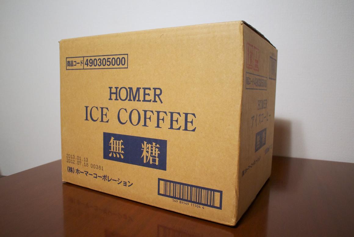 coffee2012091.jpg