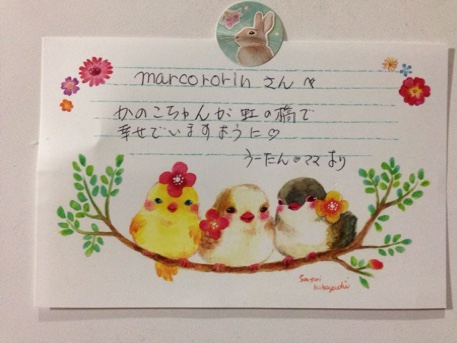 fc2blog_2014120620432725a.jpg