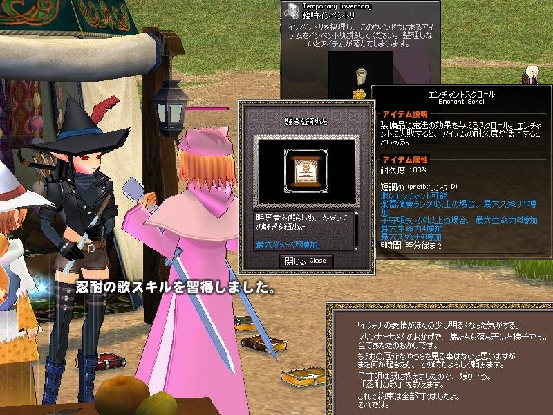 Minstrel-03-07.jpg