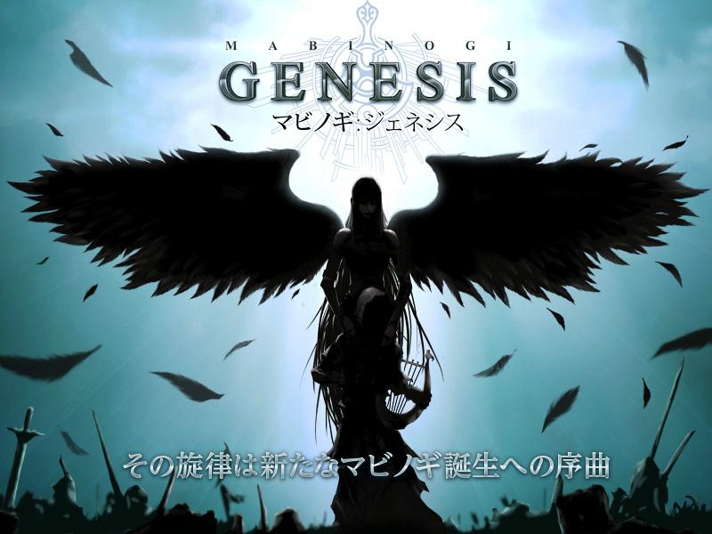 NewGenesis.jpg