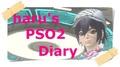 haru's PSO2 Diary