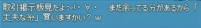 2013y06m02d_173918619.jpg