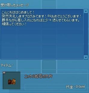 2014y10m20d_220728747.jpg