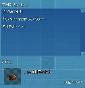 2014y10m22d_052050724.jpg
