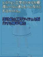 2014y10m28d_193332038.jpg