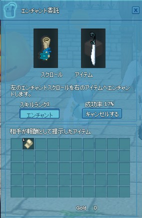 2014y11m09d_203845570.jpg