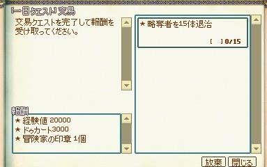 2014y11m13d_193310206.jpg