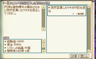 2014y11m13d_202054485.jpg