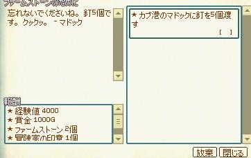 2014y11m14d_174102065.jpg