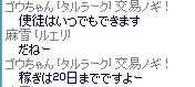 2014y12m10d_210551269.jpg