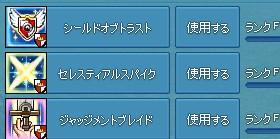 2014y12m11d_065354481.jpg