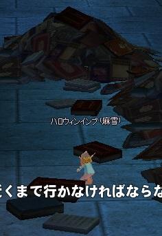 mabinogi_2014_10_22_006.jpg