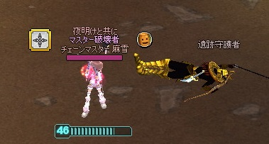 mabinogi_2014_10_31_007.jpg