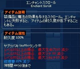 mabinogi_2014_11_01_002.jpg