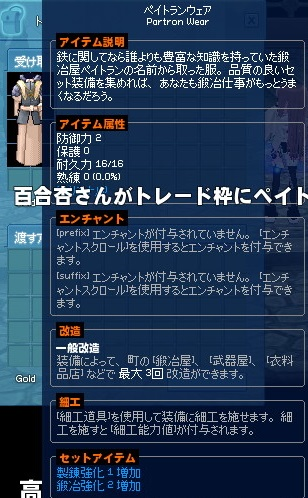 mabinogi_2014_11_24_011.jpg