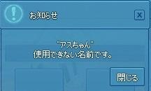 mabinogi_2014_12_19_006.jpg