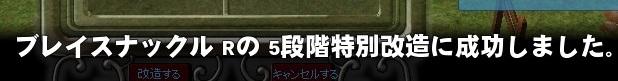 mabinogi_2014_12_20_002.jpg