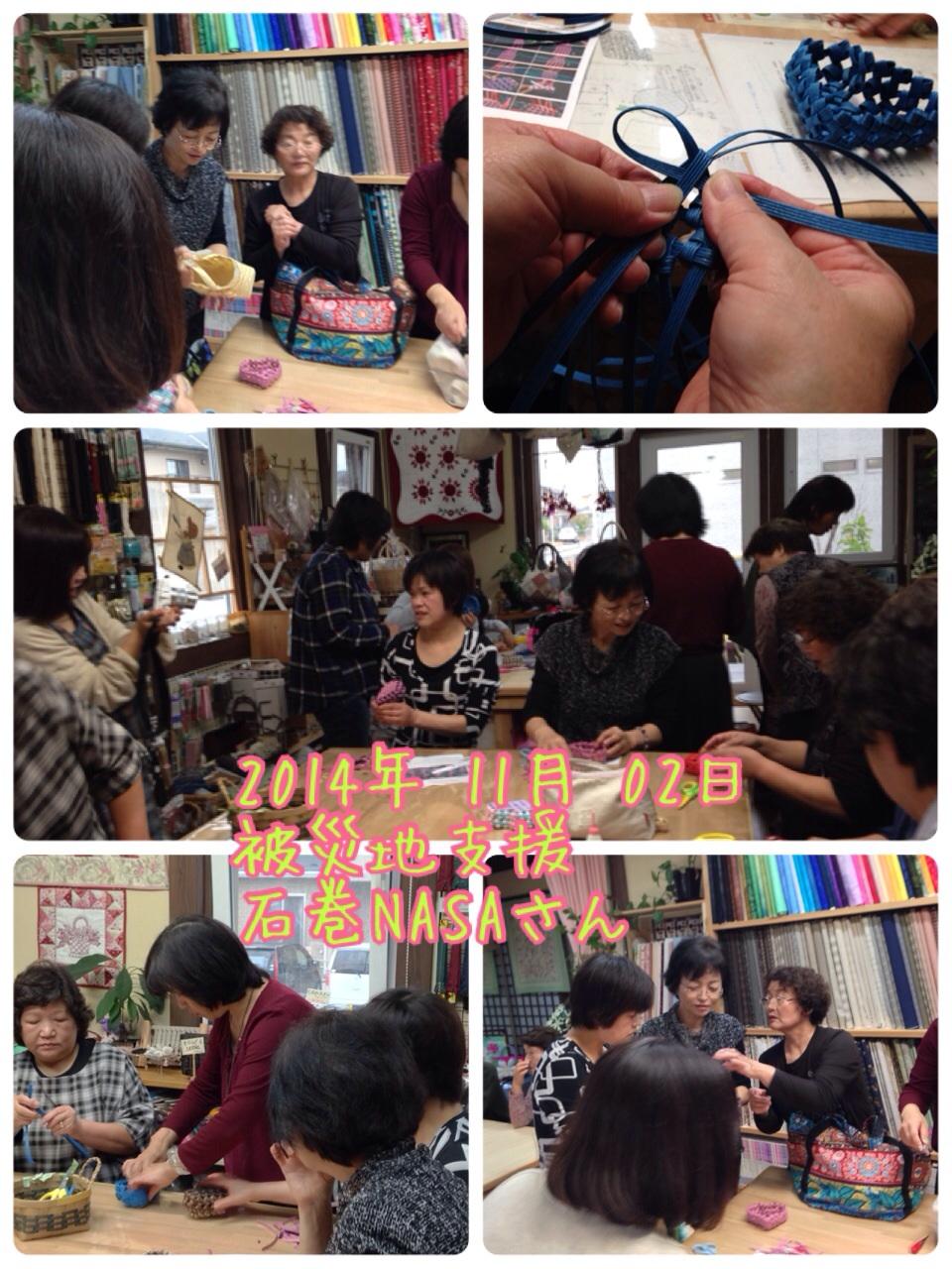 20141102204643255.jpg