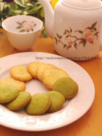 2種類のお茶のティークッキー