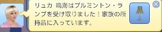 20130225_01.jpg