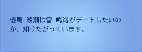 20130301_12.jpg
