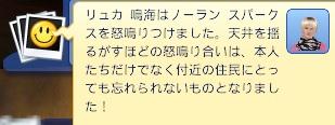 20130305_08.jpg