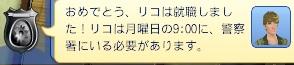 20130327_10.jpg