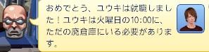 20130328_02.jpg