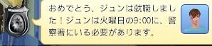 20130328_03.jpg