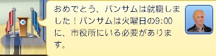 20130328_04.jpg