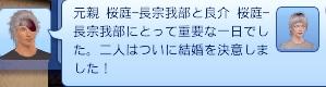 20130417_06.jpg