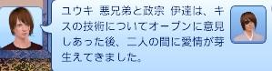 20130417_08.jpg