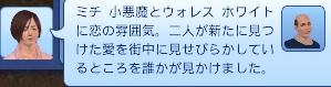 20130417_09.jpg