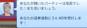 20130618_05.jpg