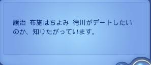 2013_0414_03.jpg